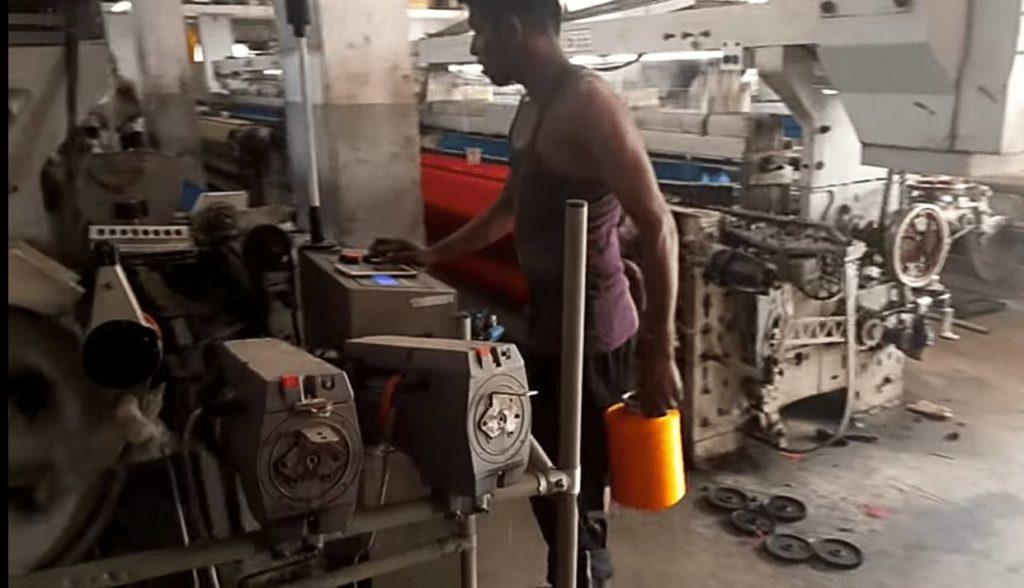Surat Textile Mill